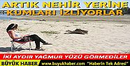 Edirne'de sıcaklar bastırdı, Tunca...
