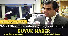 Türk bilim adamından beyin kanseri tedavisinde çığır açacak buluş