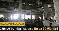 Suudi Arabistan'da Şii camisine intihar saldırısı